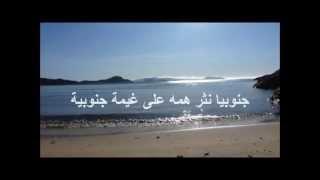 يوتيوب مقطع من قصيدة الشاعر فهد الشهراني تقول الله يطعني وأنا أقول الله يسبقبي