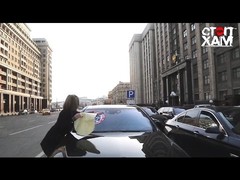 Stop a Douchebag - A Mile Away from the Kremlin