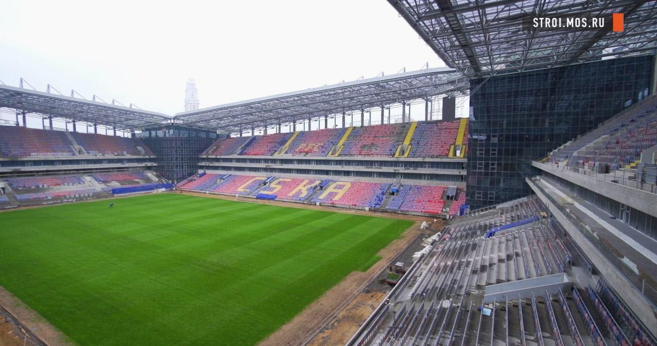 стадион цска фото новый