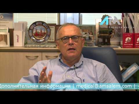 Новейшие методы лечения меланомы