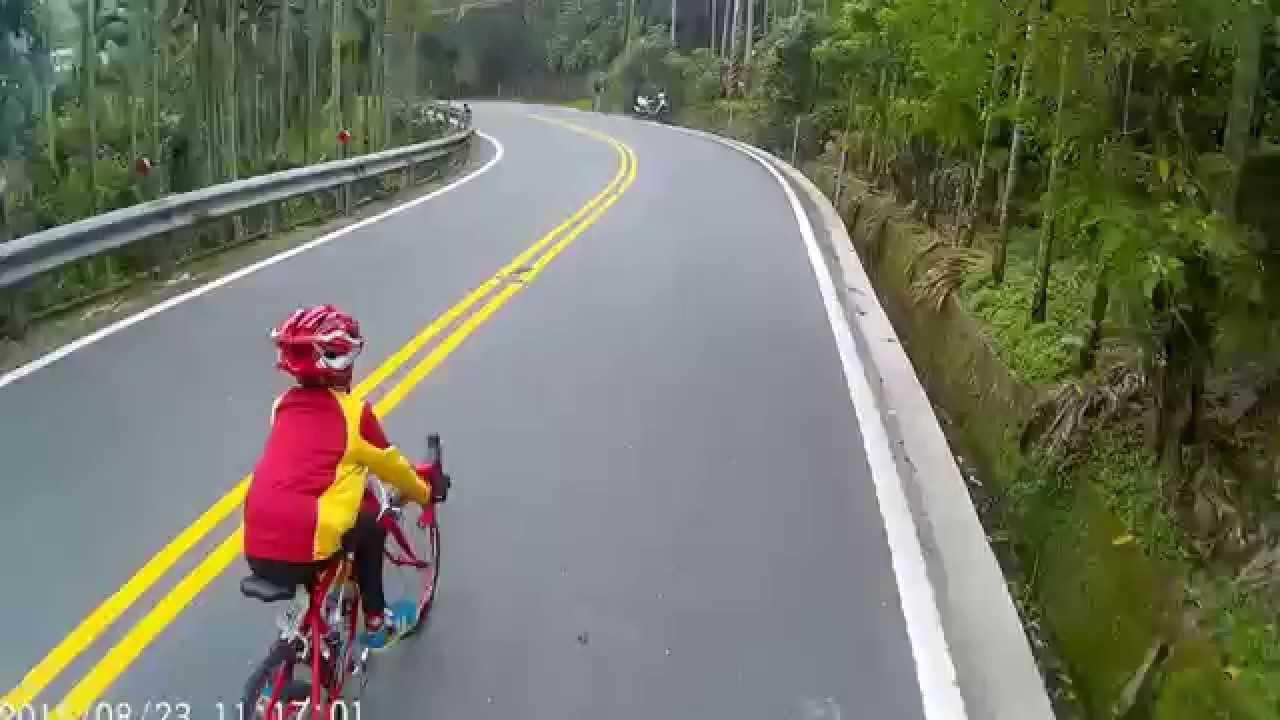 柏均的單車故事~梅山36彎驚險下坡 - YouTube