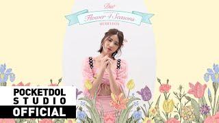 [DIA]다이아 - 6th MINI ALBUM 'Flower 4 Seasons' Special Film #H…