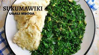 Sauteed Sukumawiki / Collard Greens | How to make cook Sukumawiki / Collard Greens without tomatoes