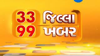 Top 99 News from 33 districts | 22-01-2019 | Zee 24 Kalak