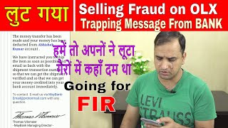 Beware of Online Selling Fraud on OLX and Bank Honey Trapping Messages..