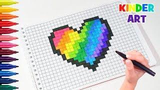 Как нарисовать радужное сердце. Рисунки по клеточкам | How to draw a rainbow heart Pixel Art