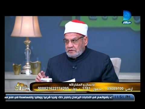 برنامج العاشرة مساء  الجزء الأول من حوار الدكتور أحمد كريمة والشيخ خالد الجندي مع وائل الإبراشي