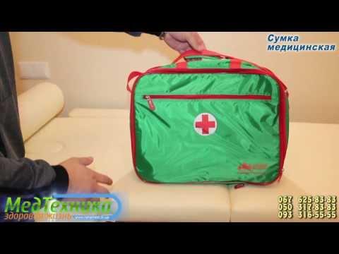Медицинские укладки и наборы первой помощи| ОАО Тетис