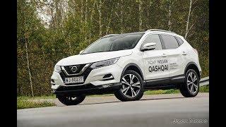 Nowy Nissan Qashqai 1.2 DIG-T (2017) - test [PL]