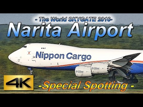 【4K】5Hour Special !! 2DAY!! 2016 Amazing Spotting in NARITA Airport HOTEL MARROAD