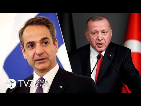 Greek-Turkish 'exploratory talks' amid arms-race; Terror plagues West Bank- TV7 Israel News 26.01.21