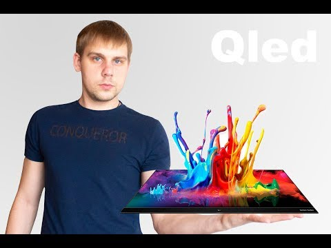 Qled и Nano Cell. Конкуренты Oled ?
