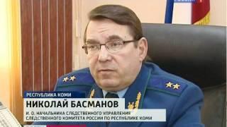 """Трагедия в Ухте: пожар в ТЦ """"Пассаж"""""""