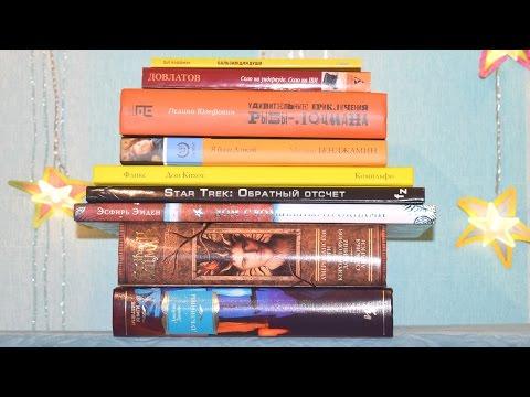 Читать бесплатно электронную книгу Хитроумный идальго Дон