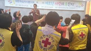 신기류신곡:부산항(대한적십자봉사회사랑의효잔치
