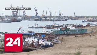 Смотреть видео Обмеление века: крупнейшую реку России можно перейти вброд - Россия 24 онлайн