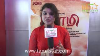 Anu Krishna At Ilami Movie Team Interview