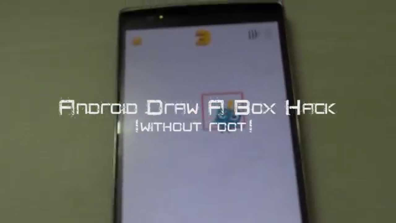 Android Draw A Box Game Hack using MATLAB [without root ...