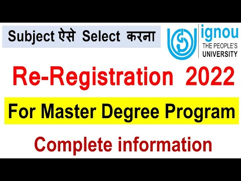 IGNOU Re-Registration Jan 2021 Online  कैसे  करे ? Step By Step Full Process ,For Old U0026 New Students