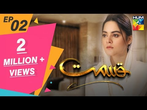 Qismat Episode #02 HUM TV Drama 7 September 2019