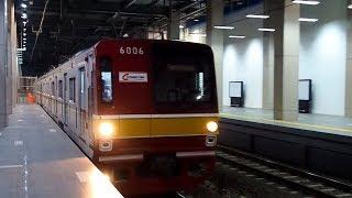 2018/05/17 【ジャカルタ】 東京メトロ 6000系 6106F BNIシティ駅