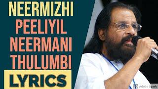 Neermizhi Peeliyil Neermani Thulumbi YESUDAS Lyrics | Vachanam | Yesudas Mlayalam HIT Song Neermizhi