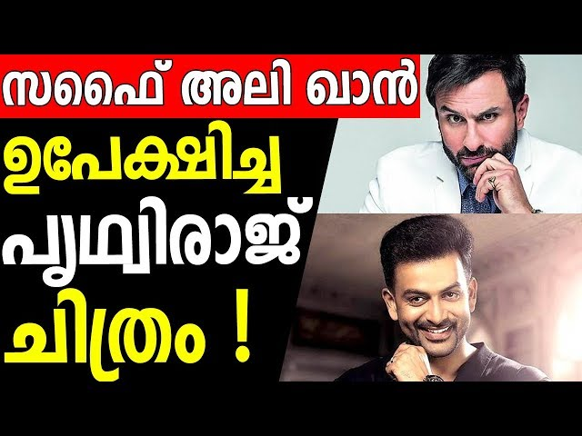 The Mandakini Malayalam Movie Songs Download