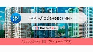видео ЖК Мичурино-Запад - официальный сайт, цены на квартиры в жилом комплексе Мичурино-Запад (Большая Очаковская 44) в новостройке от застройщика Инград ( Москва)