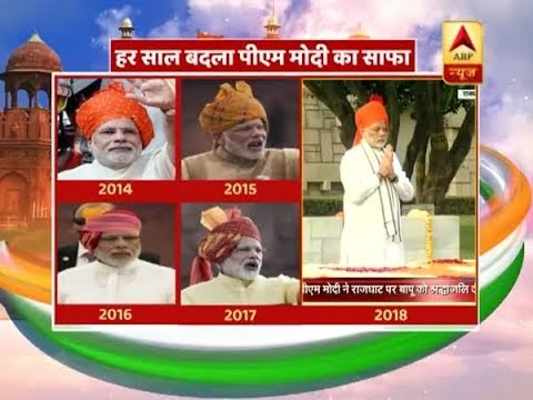 जश्न-ए-आजादी: Analysis And A Look Back At PM Modi`s Style On I-Day Since 2014