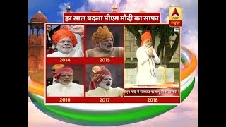 #जश्नएआजादी : Analysis And A Look Back At PM Modi's Style On I-Day Since 2014