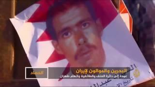 البحرين.. عودة دائرة العنف واتهام طهران