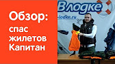 Блиц обзор: Лодка Marlin 360 - YouTube