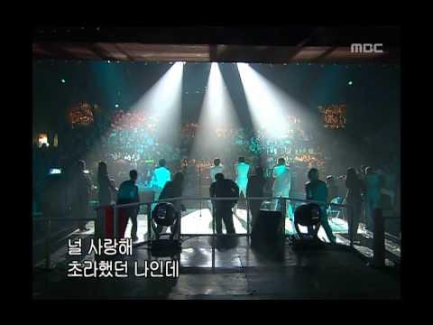 음악캠프 - 5tion - I Wish U, 오션 - 아이 위시 유, Music Camp 20030301