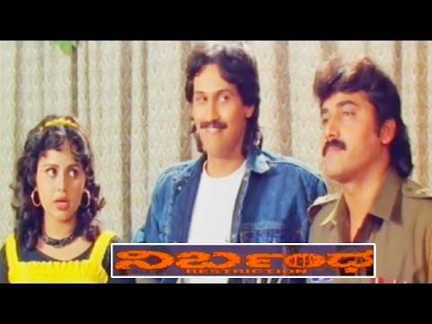 Nirbandha | Kannada Full Length Movie
