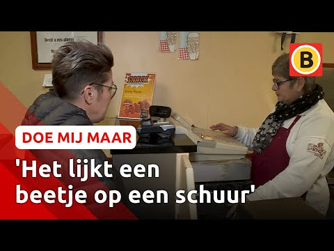 Gerard Joling - Unchained melody - De beste zangers van Nederland 2012 from YouTube · Duration:  4 minutes 7 seconds