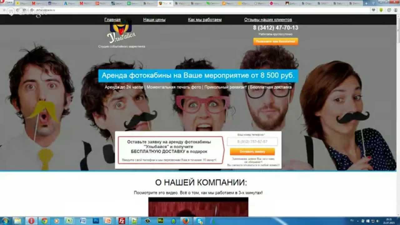 Константин горбунов контекстная реклама