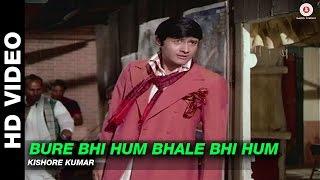 Bure Bhi Hum Bhale Bhi Hum - Banarasi Babu | Kishore Kumar | Dev Anand