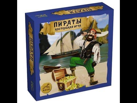 игры пираты играть