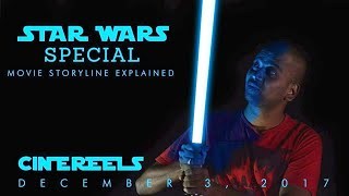 Star wars-ஆ அப்டினா? Star wars story explained in Tamil | CineReels
