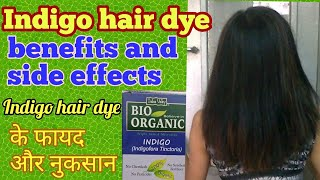 Indigo hair dye ke fayde aur nuksan || Indigo hair dye benefits and side effects