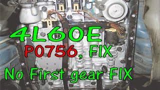 Video 4l60E, P0756 FIX. Shift solenoid 'B' performance. No first gear FIX. FYI download MP3, 3GP, MP4, WEBM, AVI, FLV Maret 2018