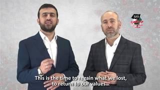 Hizb-ut Tahrir Türkiye Ramazan Bayramınızı Tebrik Eder.