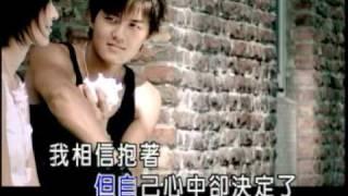 吳克群 - 明天過後 KTV
