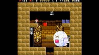 SMW Hack - New Mario's Adventure (6)