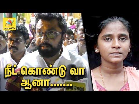 நீட் கொண்டு வா ஆனா | Sarathkumar about NEET in TN | Speech, Anitha's Death