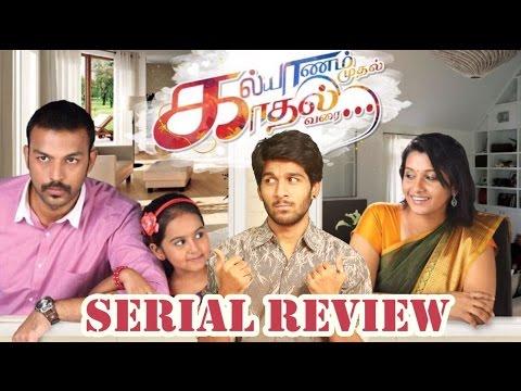 Kalyanam Mudhal Kadhal Varai Tamil Serial Review By Review Raja - Priya, Pooja, Amit & Arjun