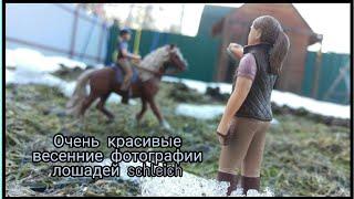 Очень красивые весенние фотографии лошадей schleich // Kira TV