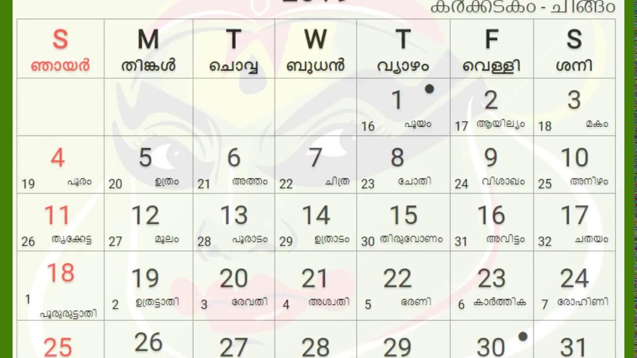 Malayalam Calendar 2019 May.2019 Kerala Malayalam Calendar Without Holidays List