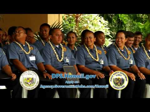 Corrections Recruitment Commercial (Length - 1:45)