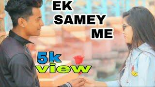 EK  SAMAY MAI TO TERE DIL SE JUDA TA EMOTIONAL STORY (  LOVE ❤ STORY) BY Ravi Thapa